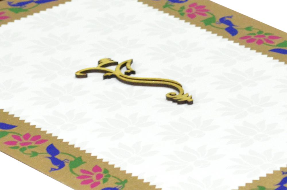 Peacock Theme Wedding Card GC 1013