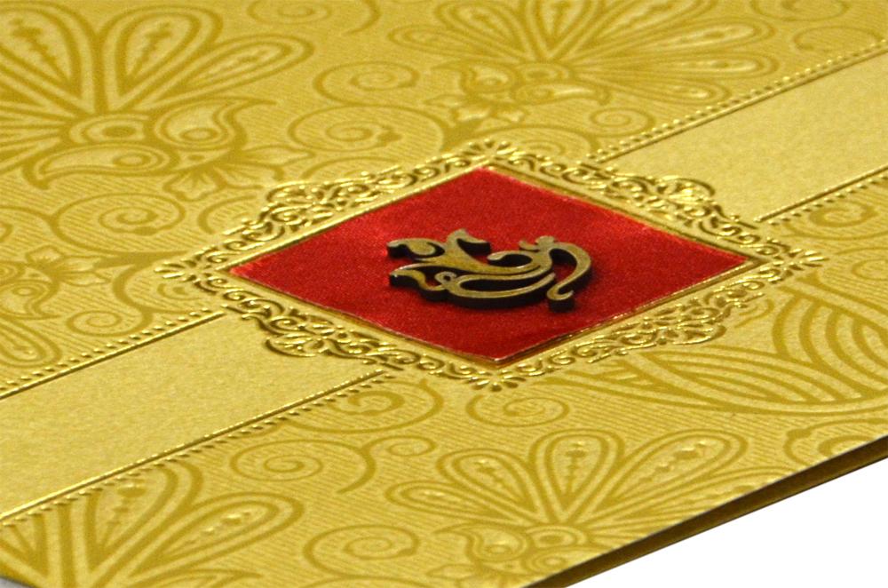 Budget Hindu Golden Wedding Card PN 8682