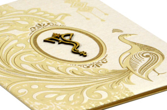 Peacock Theme Hindu Wedding Card RN 2094 GOLD