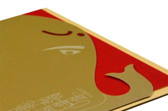 Designer Hindu Wedding Card RN 2104 RUST GOLD