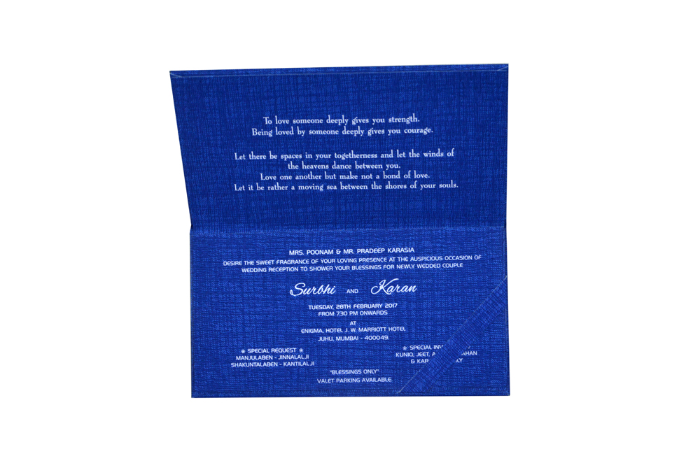 Jeans Textured Wedding Card RN 2166