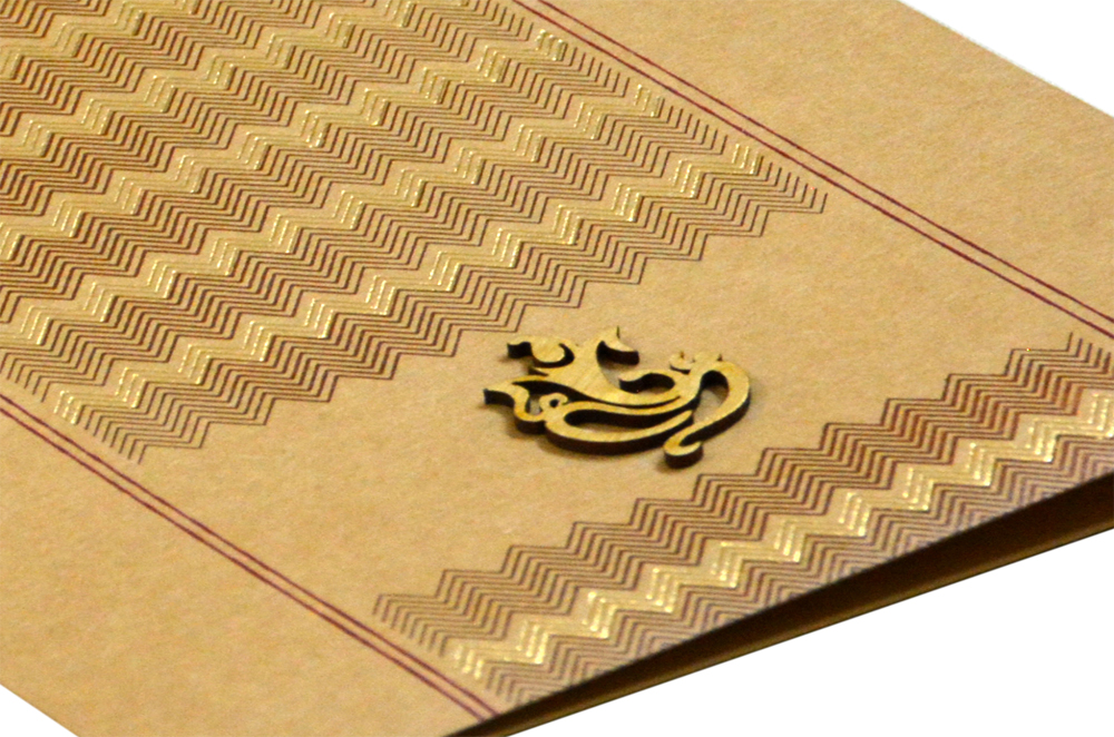 Designer Budget Wedding Card RN 2170 KHAKHI