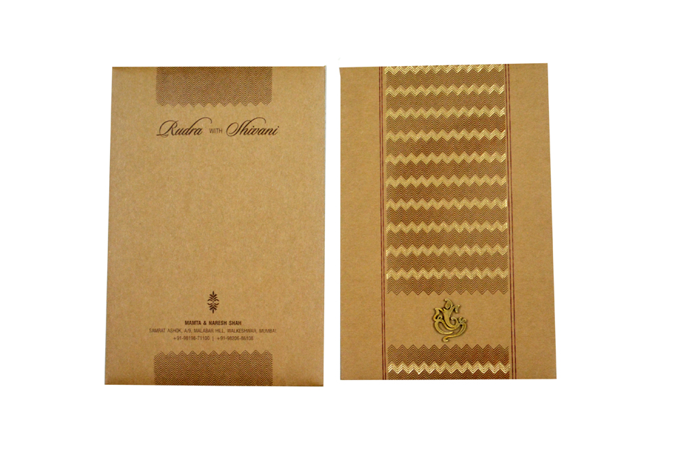 Designer Budget Wedding Card RN 2170 KHAKHI