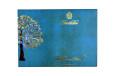 Elephant and Tree Theme Wedding Card Design GC 1052