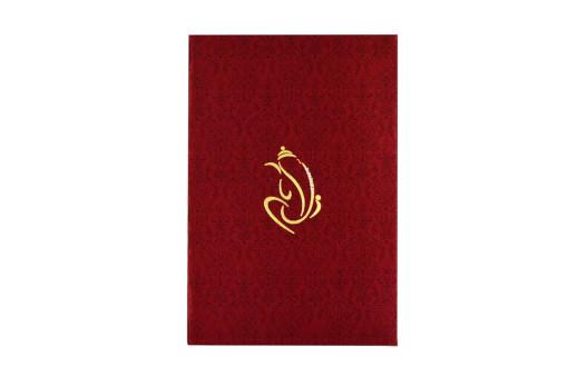 Red Satin Cloth Hindu Wedding Card Design GC 1066