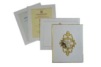 White Padded Wedding Card GC 1069