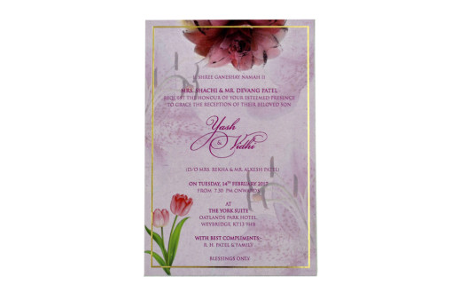 Floral Theme Pink Engagement Wedding Card GC 2098