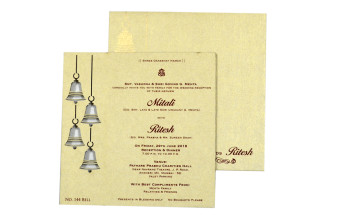 Bell Theme Lasre Cut Invitation LM 144 Bell