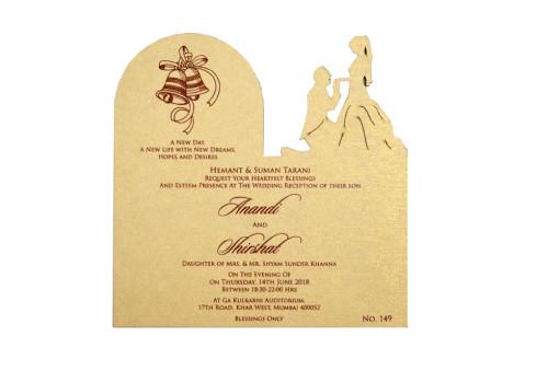Couple Theme Lasercut Invitation LM 149 Couple