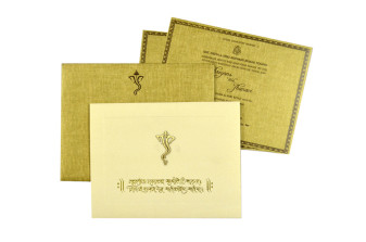 Velvet Touch Paper Budget Wedding Card RB 1522 CREAM
